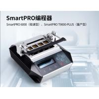 Original ZLG SmartPRO6000F Universal Programmer high-speed SmartPRO6000F GANG repair-specific ic programmer,IC WRITER Manufactures