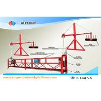 High Safety Rope Suspended Platform Manufactures
