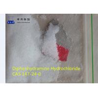 Diphenhydramine HCL / CAS NO 147-24-0 Raw Material For Pharmaceutical Products Manufactures