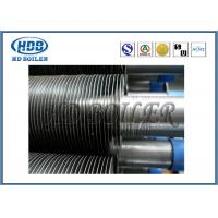 Quality Compact Structure Carbon Steel Boiler Fin Tube / Heat Exchanger Fin Tube for sale