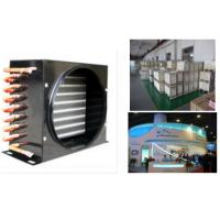 China Air conditioner air cooled condenser coil FNA-0.25/1.3 , refrigerator condenser on sale