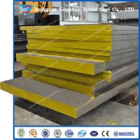 AISI 4340 alloy steel plate supply Manufactures