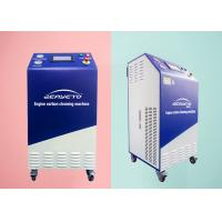 Oxyhydrogen Car Carbon Cleaning Machine HHO Gas For Exhaust Gas Emission Manufactures