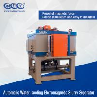 Automatic Wet High Intensity Electromagnetic Separator 22000 KG For Kaolin Clay Manufactures