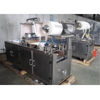 Cheap 330mm Roll Witdth Non-Woven Disposable Warmer Pad Making Machine for sale