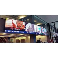 China Outdoor Curved LED Panels Digital Advertising Display Excellent Color Uniformity on sale