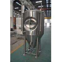 5 BBL / 50 BBL Stainless Steel Beer Fermenter For Laboratory / Brewing Institute Manufactures