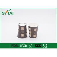 China Customized Single Wall Paper Cups Brown paper coffee cup printing Light Weight on sale