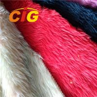 Colorful Polyester Fake Fur Fabric Tricot Plain Fabirc Width 150cm To 160cm Manufactures