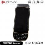 5.0 Inch Sunlight Visible 125khz Rfid Reader Mobile for Bin Management Trash