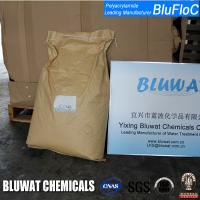 Cheap Indonesia Sewage Treatment Cationic Polyacrylamide High Molecular Weight for sale