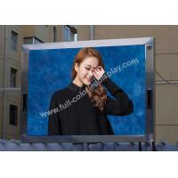 Cheap Light Weight Waterproof Ip65 P5 Led Panel Video For Fixed Installation for sale