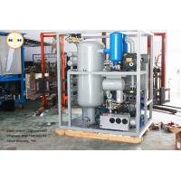 China Vacuum Transformer Mobile Oil Treatment Plant / Insulating Oil Portable Oil Purifier on sale