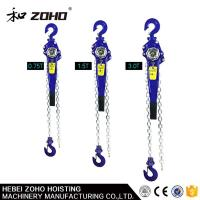 Buy cheap Lever Block HSH-A, Chain Guide Manual Lever Hoist, Manual Lever Hoist, Lever from wholesalers