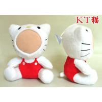 Supply 3d face doll-Large Kitty