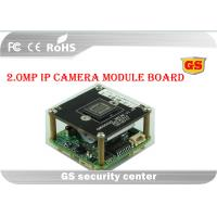 China Network High Definition CCTV CMOS Camera Module With 2 Layers / NA SD Card , low illuminaiton on sale