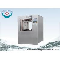 Cheap Front Loading Autoclave Steam Sterilizers With 304 Stainless Steel Steam Generator For Biological Sterilization for sale