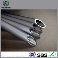 Nickel 200 Ni pipe high purity nickel tube for welding 99.9% N4,N6 nickel bright tube from china factory Manufactures