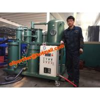 China HTF Oil Purifier, Ship Bilge Oil Purification, Lubricant Marine Oil Heavy Fuel Oil Reclamation and Filtration Equipment on sale