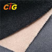 Colorful Memory Waterproof Carpet Fabrics 100% Polyester 1.4-1.6M Width Manufactures