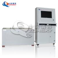 ASTM C447 Thermal Testing of Building Insulation Materials / Thermal Insulation Materials Temperature Test Equipment Manufactures