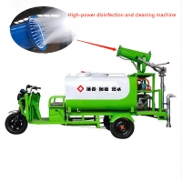 High-efficiency anti-virus and dust-removing spray gun atomization cannon Manufactures