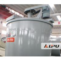 Stainless Steel Agitation Leaching Tank / Agitator Effective Volume 11m³ Ore Dressing Plant Manufactures