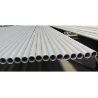Quality Stainless Steel Seamless Pipe, GOST9941-81/GOST 9940-81 03Х17Н14М3, 08Х18Н10, 08Х17Н13М2Т. 12Х18Н10Т, 08Х18Н12Б, for sale