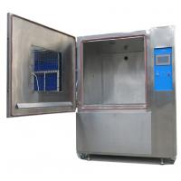 Customized Programmable Sand and Dust Test Chamber China official 3rd party calibarted report Manufactures