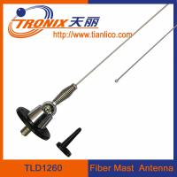 1 section fiber mast car antenna/ stainless steel mast car antenna/ active radio antenna TLD1260 Manufactures