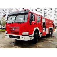 SINOTRUK HOWO Modern Fire And Rescue Vehicles Sprinkling Truck Equipment Manufactures