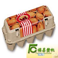 Buy cheap paper egg tray/box making machine(FCZMW-3) from wholesalers