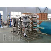 China Drinking Water Filter / Water Treatment Equipment for Drinking Water System on sale