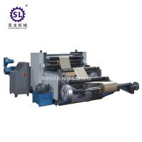 Roll Paper Embossing Machine for Calender Paper And Paperboard Manufactures