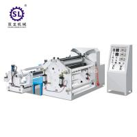 Paper Automatic Slitting Machine Surface Rewinding Type Electric  Working Way Manufactures