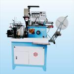 Centre Folding Ultrasonic Automatic Ribbon Cutting Machine 1800W Manufactures