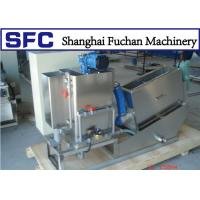 SFC Dewatering Screw Press Machine On Papermaking Wastewater Treatment Manufactures