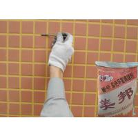 Bathroom Powder Wall Tile Grout Mosaic With Two Component Epoxy Manufactures