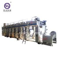 Roll to Roll Gravure Printing Machine for Decrated Paper SLAY-D Manufactures