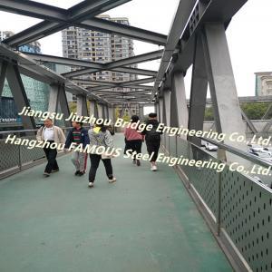 7.3m Width Pre Engineered Pedestrian Bridges Business Center Solve Congested Traffic Manufactures