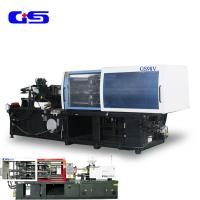 Small Sized Variable Pump Injection Molding Machine Horizontal Style 680N Manufactures