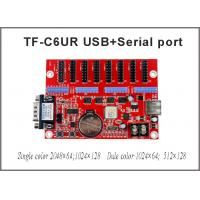 Buy cheap Longgreat TF-C6UR controller card TF-C3U led control card 128*1024 pixel USB+SERIAL port rgb for p6 p8 p10 led graphics from wholesalers