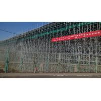 Buy cheap High Bearing Capacity Shoring Scaffolding Systems For Railway Construction from wholesalers