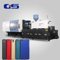 Large Servo Motor Injection Molding Machine For Mobile Phone Plastic Cover Making Manufactures