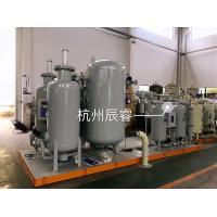 China High Purity Chemical Oxygen Generator  For Industrial Ozone Generator on sale