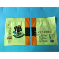 OEM Candy Snacks Medicine Packaging Poly Bags , Plastic Packing Bags Manufactures