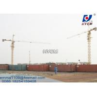 Cheap 380v / 220v Electric Power Tower Crane 4 t Building Construction Tower Kren for sale