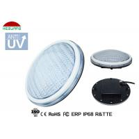 Buy cheap IP68 ABS PAR56 Underwater Par56 Led Swimming Pool Lights White Color 2 Wires Out from wholesalers