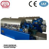 Cheap Titanium Chlor - Alkali Decanter Centrifuges For Sludge Dewatering for sale