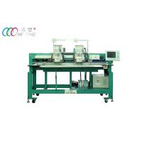 Mixed Automatic Multi-head Cording + Sequin Embroidery Machine  for Towel / Garment Manufactures